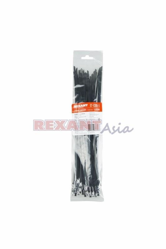 Хомут-стяжка стальная с полимерным покрытием REXANT 300x4,6 мм, упаковка 50 шт., (07-0308-5 )