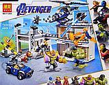 Конструктор BELA Super Escort Битва на базе Мстителей 11262 (Аналог LEGO Super Heroes 76131) 723 дет, фото 4