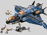 """Конструктор Bela 11261 """"Модернизированный квинджет Мстителей"""" (аналог lego 76126), фото 2"""