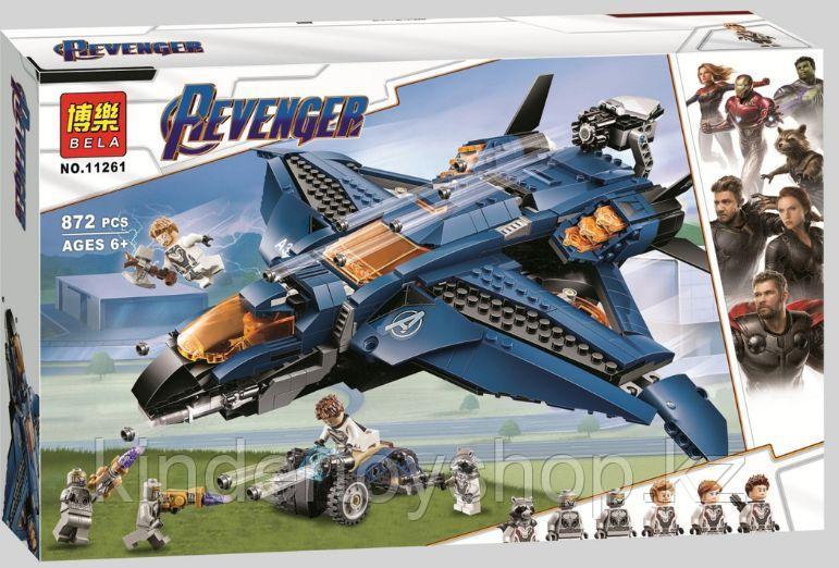 """Конструктор Bela 11261 """"Модернизированный квинджет Мстителей"""" (аналог lego 76126)"""