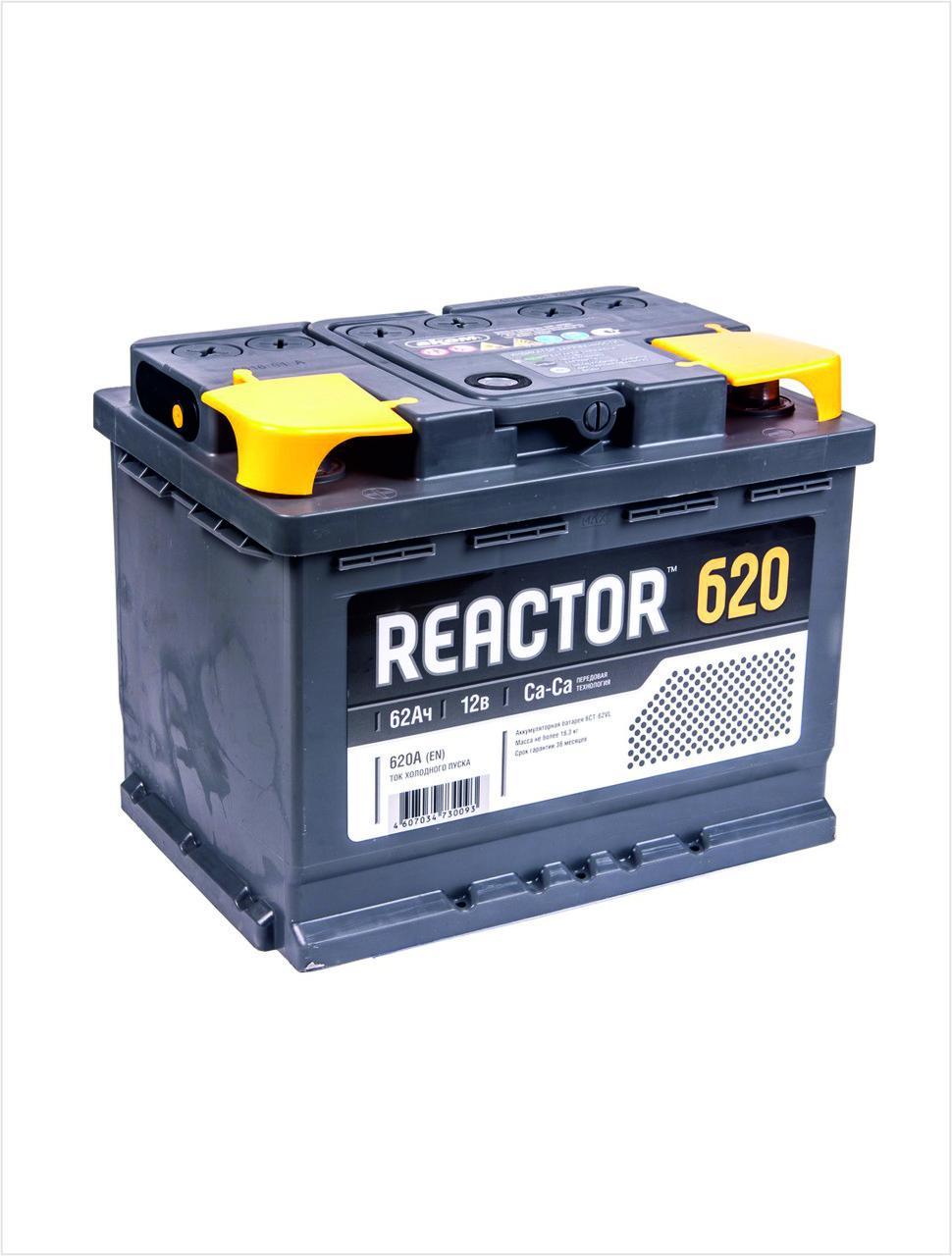 Аккумулятор для автомобиля REACTOR 62