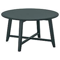 Стол журнальный КРАГСТА темный сине-зеленый ИКЕА, IKEA, фото 1