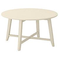 Журнальный стол КРАГСТА светло-бежевый ИКЕА, IKEA, фото 1