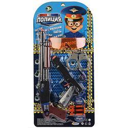 """IV. Набор игрушечного оружия полиции """"Дробовик и пистолет с наручниками"""""""