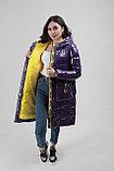 Куртка, фото 3