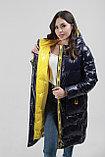 Куртка, фото 6