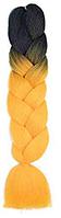 Канекалон черно-оранжевый 65 см, косы для плетения, фото 1