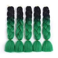 Канекалон черно-зеленый 65 см, косы для плетения