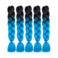 Канекалон черный-ярко голубой 65 см, косы для плетения, фото 1