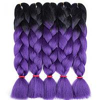 Канекалон черный-темно фиолетовый 65 см, косы для плетения