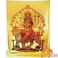 Плакат Богиня Дурга Деви (Кушманда) Durga Devi (размер 17 см*12 см)