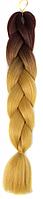Канекалон черный-светло каштановый 65 см, косы для плетения