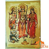Плакат Рам, Лакшман, Хануман (код 0459) (размер 17 см*12 см)
