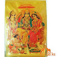 Плакат Рам, Лакшман, Хануман (размер 17 см*12 см)