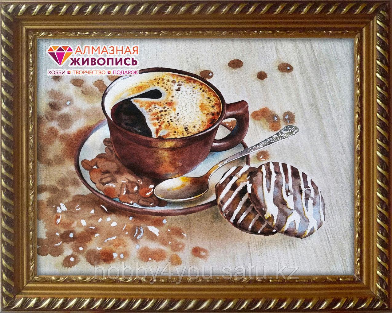 """Картина стразами """"Бодрящий кофе"""", 30*40см"""