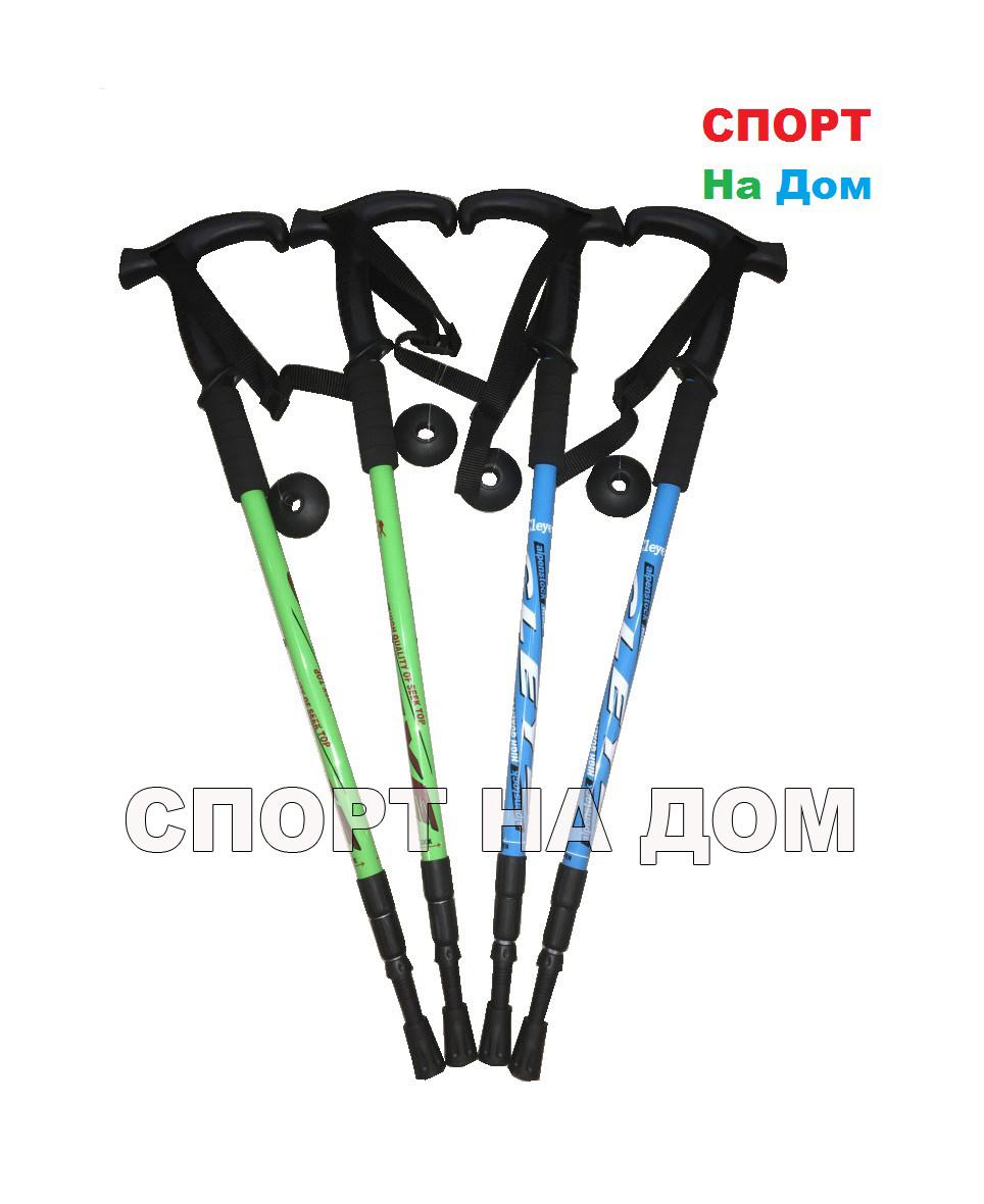 Треккинговые палки CLEYE (длина до 135 см)