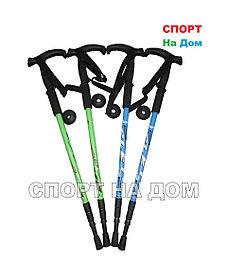 Трекинговые палки CLEYE (длина до 135 см)