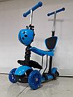 Самокат Scooter для детей с родительской ручкой и сидением, фото 8