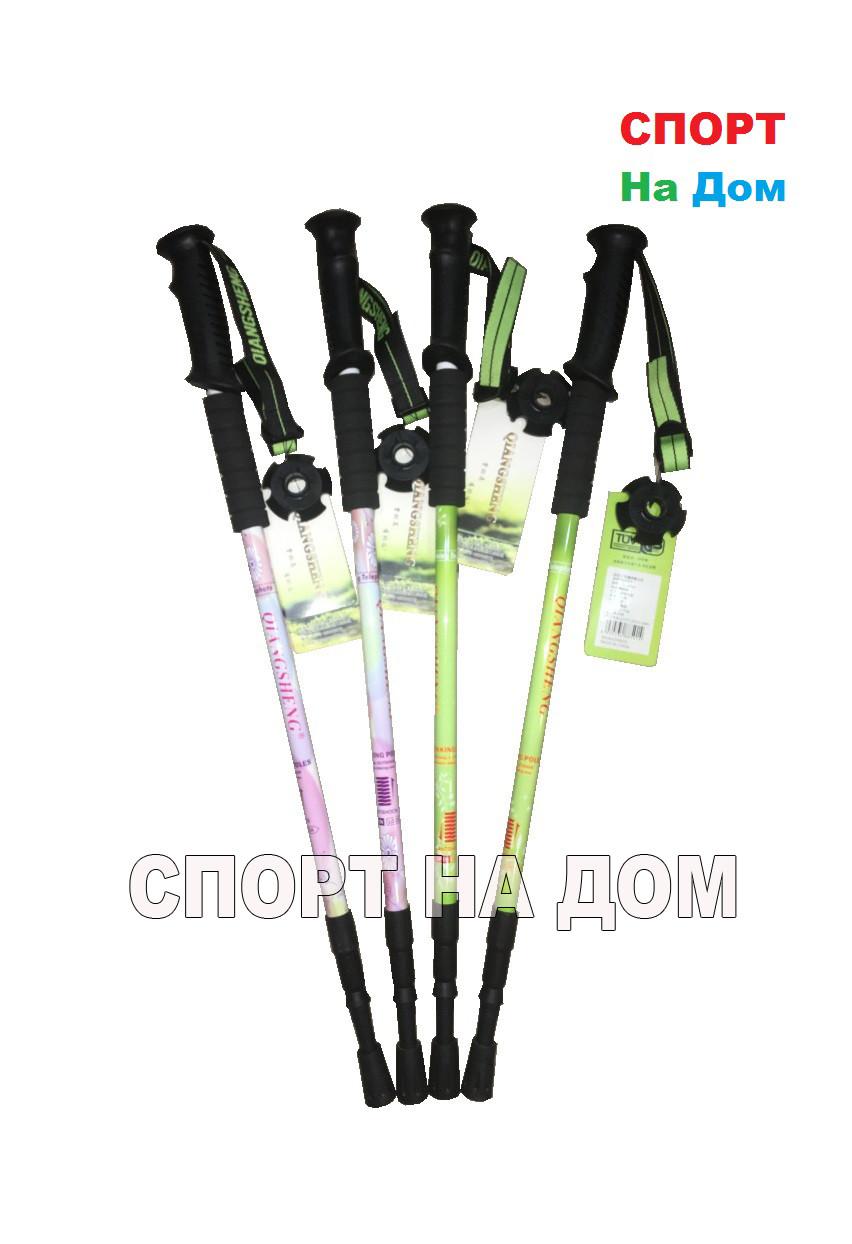 Трекинговые палки QIANGSHENG (длина до 135 см)