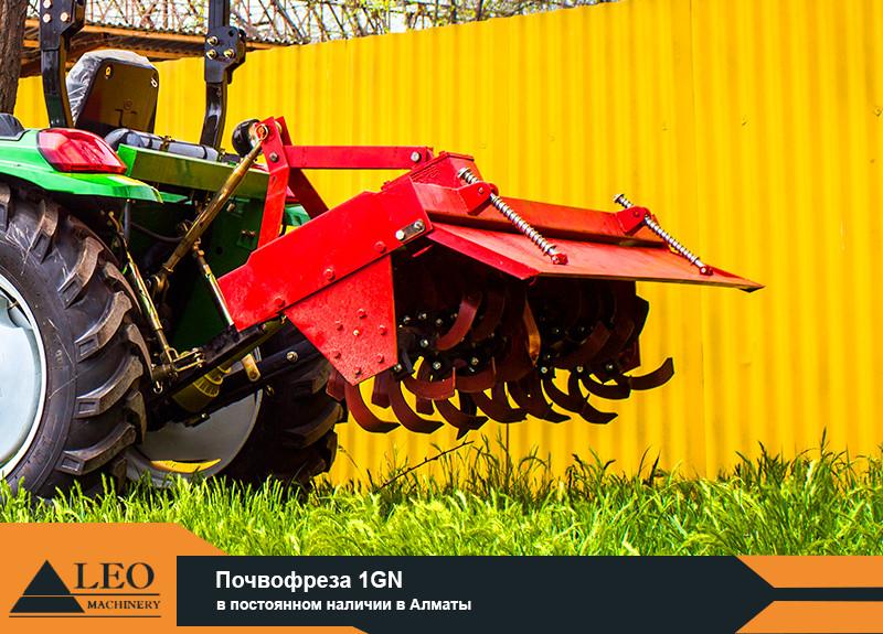 Доминаторы на тракторы