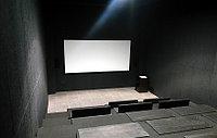 Акустические панели пожаробезопасные 1200х600х20 Black, фото 1