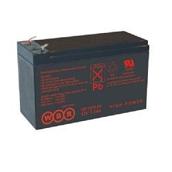 Аккумулятор WBR -9A  (151*65*94+6)
