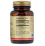 Solgar, Натуральный витамин Е, 200 МЕ, 100 мягких таблеток, фото 2
