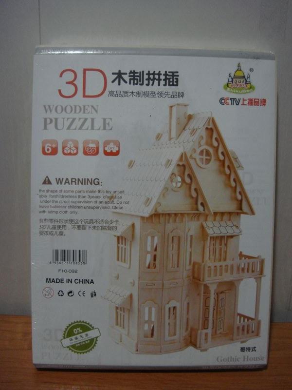 Пазлы 3Д. Готический дом