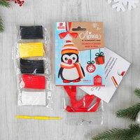 Набор для творчества. Новогодняя подвеска из полимерной глины 'Пингвин в шапочке'