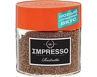 Кофе растворимый IMPRESSO RISTRETTO 100гр (стекло)
