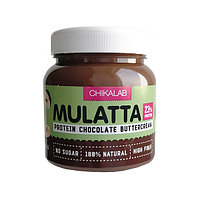 Ореховая паста Chikalab - MULATTA (шоколад с фундуком), 250 гр