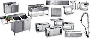 Нейтральное кухонное оборудование