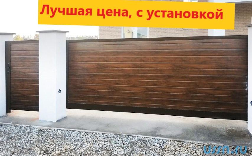 Ворота  откатные,с пульта
