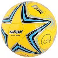 Мяч футбольный Star Futsal Match размер 4