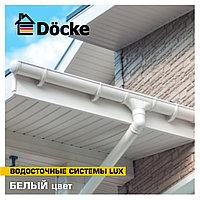 Желоб водосточный Docke Lux Пломбир 3 м 140 мм