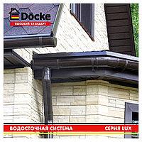 Желоб водосточный Docke Lux Шоколад 3 м 140 мм, фото 1