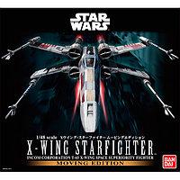 SW Сборная модель Истребитель X-Wing Fighter 1/48 со зв. и св.
