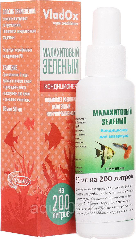 VladOx Малахитовый зелёный 50 мл