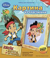 Картина из пластилина Disney Джейк и пираты Нетландии