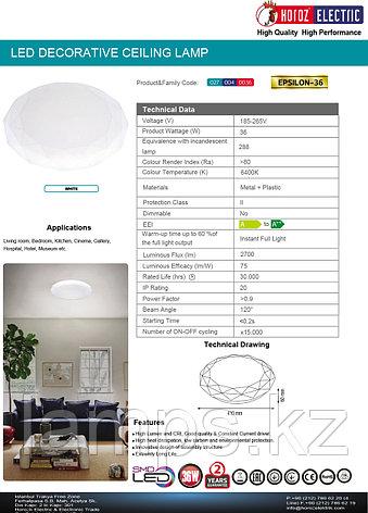 Настенно-потолочный светильник EPSILON-36 36W 6400K 185-265V LED DCR CEIL, фото 2