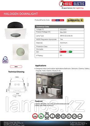 Влагозащищенный светильник, спот  SARDUNYA-S белый 220-240V IP65, фото 2