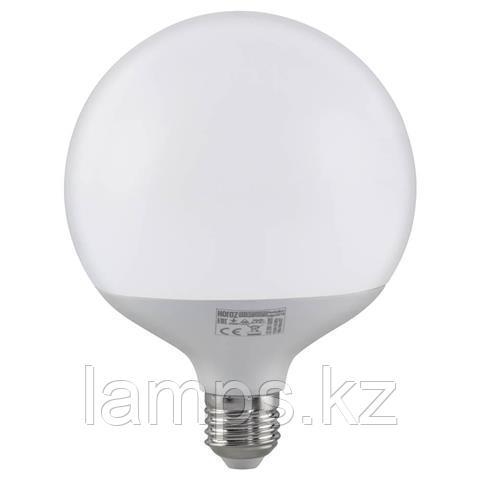 Светодиодная лампа GLOBE-20 20W 6400K E27 220-240V LED BULB