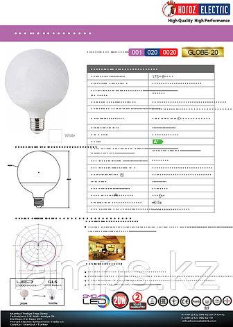 Светодиодная лампа GLOBE-20 20W 6400K E27 220-240V LED BULB, фото 2