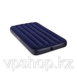 Одноместный матрас надувной Intex 68757, доставка