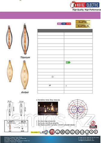 Светодиодная лампа ELLIPTIC 8W Янтарь E27 220-240V LED FLMN, фото 2