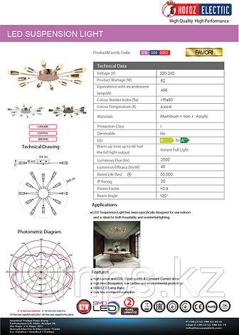 Люстра подвесная светодиодная FAVORİ 62W Медь 4000K 220-240V L.SUSPENSION , фото 2