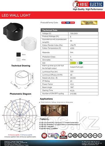 Настенно-потолочный светильник SİSAM 8W Белый 4200K 100-240V LED WALL, фото 2