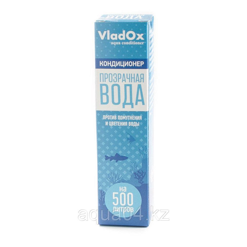 VladOx Прозрачная вода 50 мл