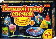 Набор для творчества Большой набор свечей 9 в 1