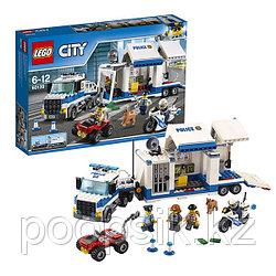 Lego City Мобильный командный центр